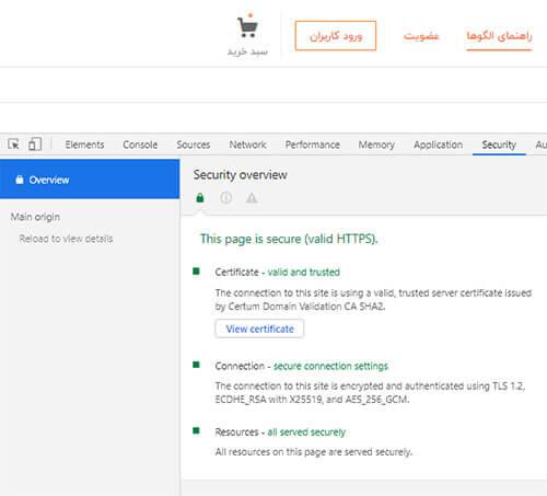 بررسی وضعیت ssl در مرورگر گوگل کروم